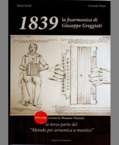 La Fisarmonica di Giuseppe Greggiati